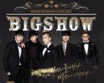 Big Show EP 1