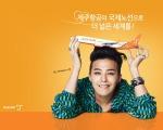 Big Bang Jeju Air 19
