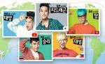 Big Bang Jeju Air 2
