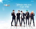Big Bang Jeju Air 5