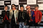 BIGBANG  Alive Galaxy Tour 2012 in Shanghai Press Conference 4