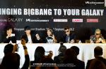 Alive Galaxy Tour 2012 SGP PressCon 3