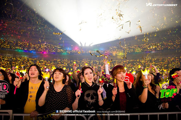Alive Tour Special Final In Dome (Osaka, Japan) 20