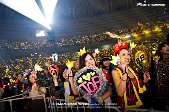 Alive Tour Special Final In Dome (Osaka, Japan) 21
