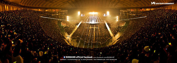 Alive Tour Special Final In Dome (Tokyo, Japan) 18