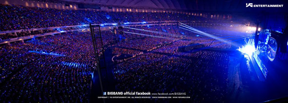 Alive Tour Special Final In Dome (Tokyo, Japan) 19