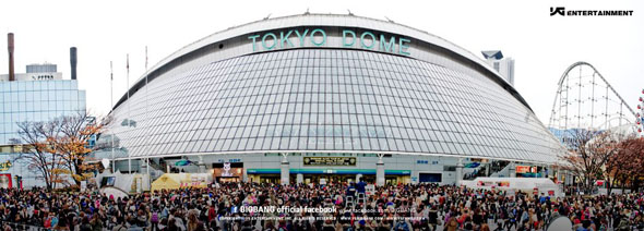 Alive Tour Special Final In Dome (Tokyo, Japan) 21