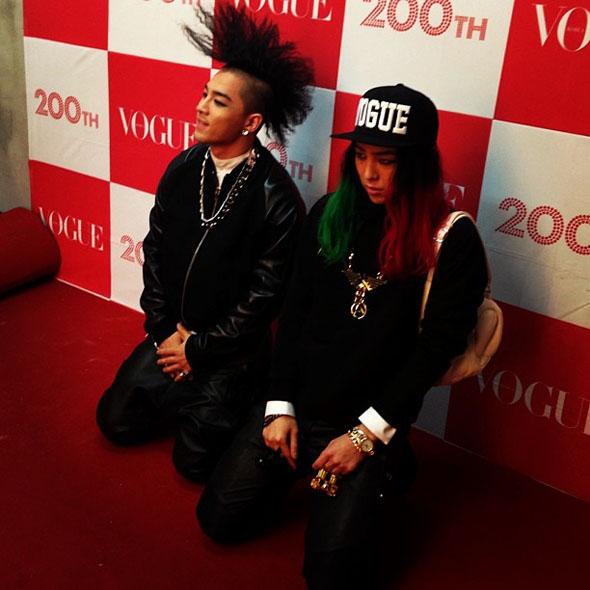 GDYB Vogue Korea 13