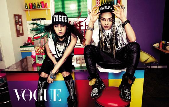 GDYB Vogue Korea 3