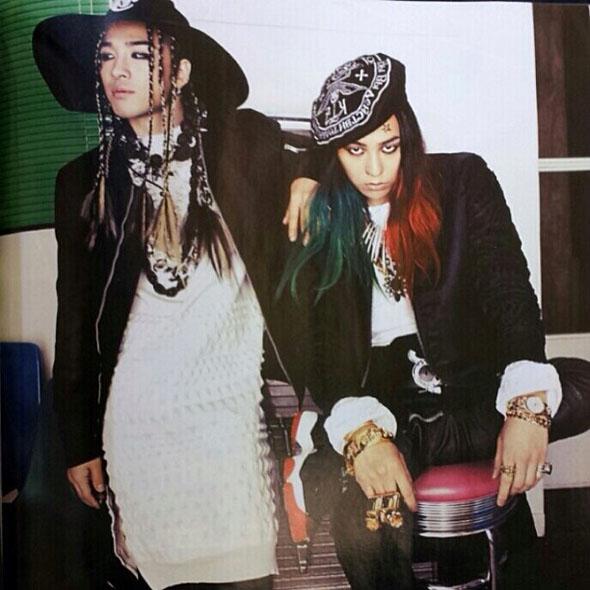 GDYB Vogue Korea 4